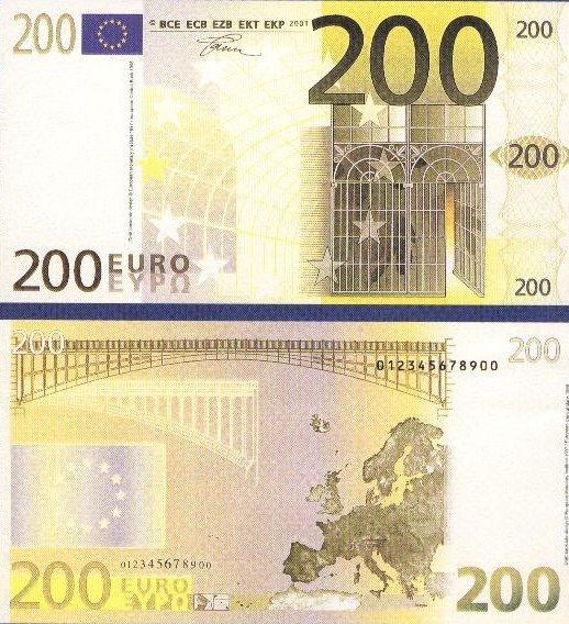 Shokoladka 200 evro, шоколад с упаковкой в виде 200 евро